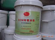 铁山区修补砂浆施工方法
