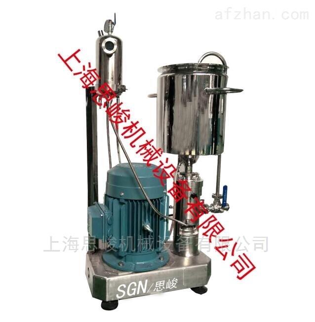 塑料级硬脂酸钙研磨分散机