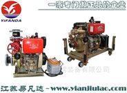 船舶柴油机应急消防泵、CCS船用消防应急泵