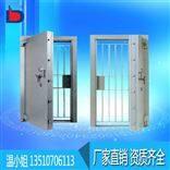 香港豪华金库门 工厂直销 品质保证 包验收