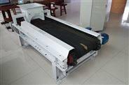高质量 配料皮带秤 厂家直销 质量保证