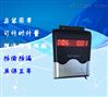 IC卡水控机