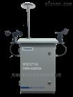 ZWIN-YCB06β射线法扬尘在线监测仪
