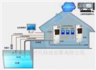 污染源在线自动监测系统