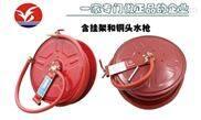 自救式消防软管卷盘,消防卷盘