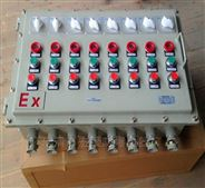 防爆变频配电箱生产厂家