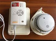 NB无线可燃气体探测器生产厂家批发直销