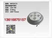 5W LED吸顶灯 厂家(海洋王免维护顶灯)