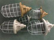 BAD52系列隔爆型防爆灯(IIC)