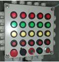 55KW防爆变频器控制箱厂家