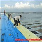 岩棉板生产厂家钢丝网