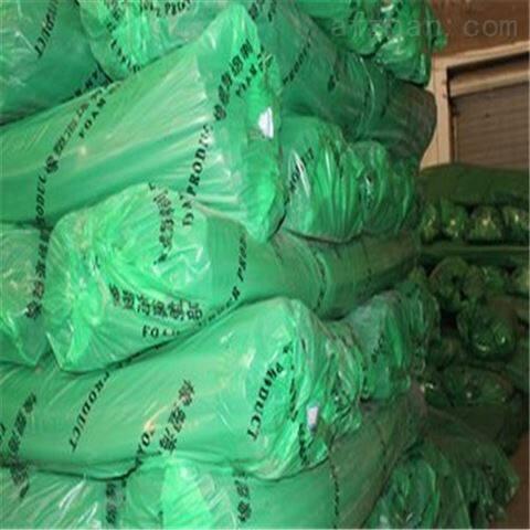 热销新品橡塑保温板厂家欢迎订货