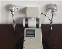 DN100分体式电磁热量表现货