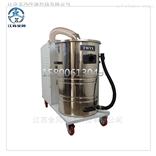 地面颗粒吸尘器 工业粉尘吸尘机 残渣收集器