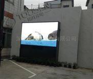 车载LED显示屏-移动广告屏