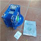 NMRW040清华紫光涡轮蜗杆减速机厂家专业生产