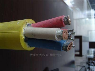 矿用采煤机电缆MCP3*50+1*10+4*4价格