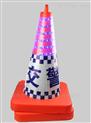 中警思創ZJSC-JTYK02新款LED遙控多功能路錐