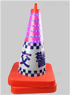 中警思创ZJSC-JTYK02新款LED遥控多功能路锥