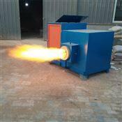 建跃高性能优质数控生物质木粉燃烧机