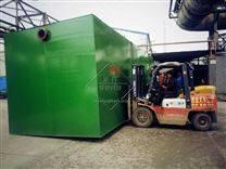 连云港地埋式污水处理设备型号