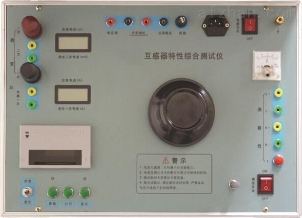 2500V/600A全自动互感器特性综合测试仪厂家