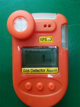 KP810钻井现场硫化氢气体报警仪H2S探测仪