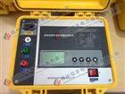 高压指针式绝缘电阻测试仪/兆欧表