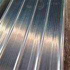 宁夏墙面屋顶防腐采光板价格、价格、价格