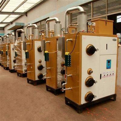 ph-100浙江杭州生产操作简单生物质蒸汽发生器