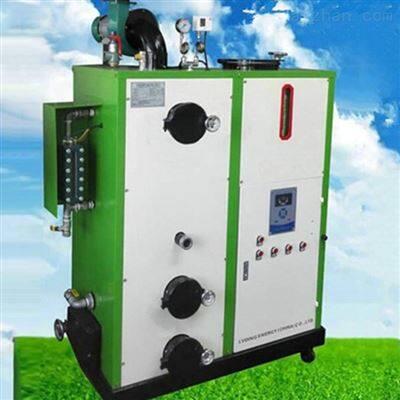 ph-100浙江省杭州市鹏恒生产生物质蒸汽发生器