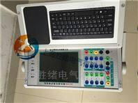 工控机/三相微机继电保护测试仪/继保校验仪
