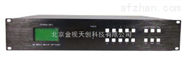 HDMI高清矩陣
