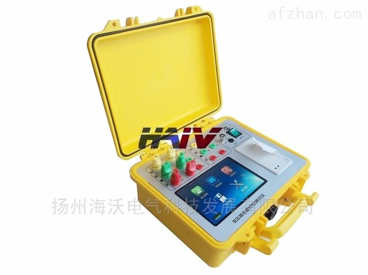 HVBR1800D变压器容量/特性测试仪