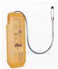 DS-809SF6定性检漏仪