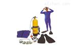 個人潛水呼吸器裝備