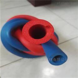彩色橡塑管出厂规格 橡塑*