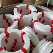 聚四氟乙烯垫片专业厂家生产纯新料