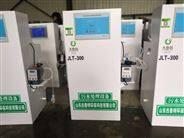 河北醫院電解法二氧化氯發生器