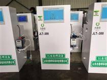 河北医院电解法二氧化氯发生器