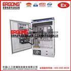 PXK流量转子计正压系统防爆配电柜