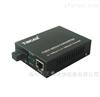 10/100M自适应单模单纤光纤收发器
