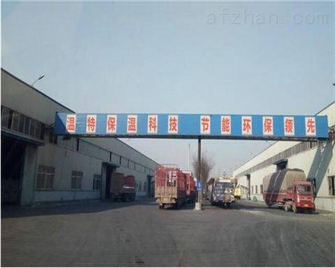 桐城市橡塑保温板生产厂家