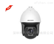 海康威视200万智能网络球型摄像机
