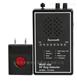 台湾055UN7LC反听防跟踪信号探测器