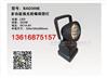 华荣_BAD309E价格/多功能强光防爆探照灯