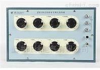 ZX119型系列高阻箱(兆欧表检定装置)