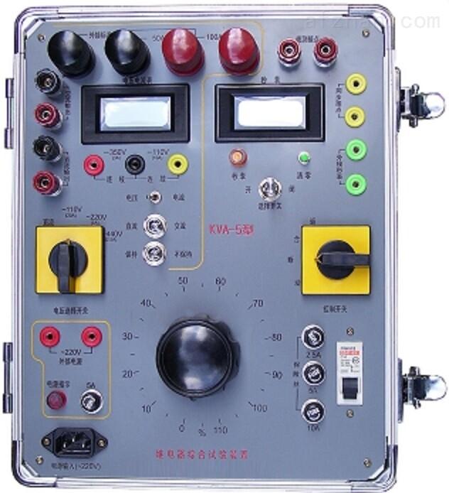 江苏大赢继电器综合实验装置KVA-5型
