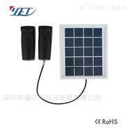 YET610红外对射探测器(太阳能充电板)