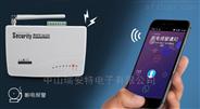 GSM斷電報警器,停電來電都報警